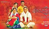 Sathamanam Bhavathi movie wallpapers-thumbnail