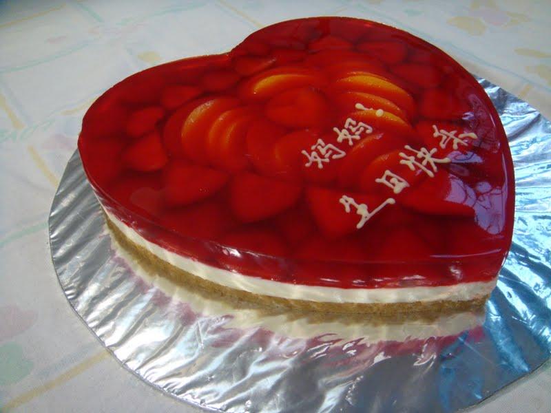 """Cartoon Jelly Cake Recipe: Yummy Baking: 9"""" Heart-Shape Strawberry Jelly Heart W/cheese"""