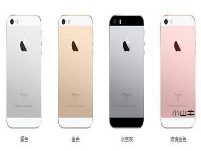 iphone se 規格