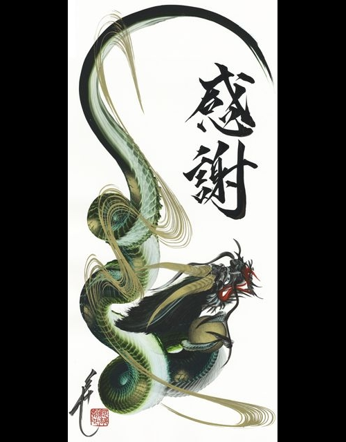 07-Kousyuuya-Studio-Bodies-of-Dragons-Painted-with-one-Brush-Stroke-www-designstack-co