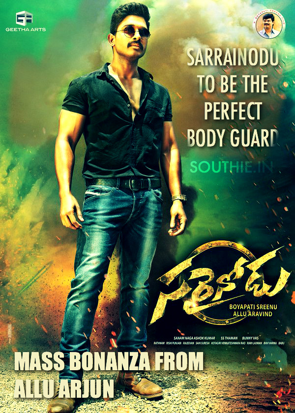 Allu Arjun's Sarrainodu a mass treat for fans. Allu Arjun's Sarrainodu teaser is creating a sensation on Youtube. Allu Arjun plays a body Guard in the movie. Allu Arjun, Sarrainodu, Latest trends, teaser, trailer,2016 allu arjun