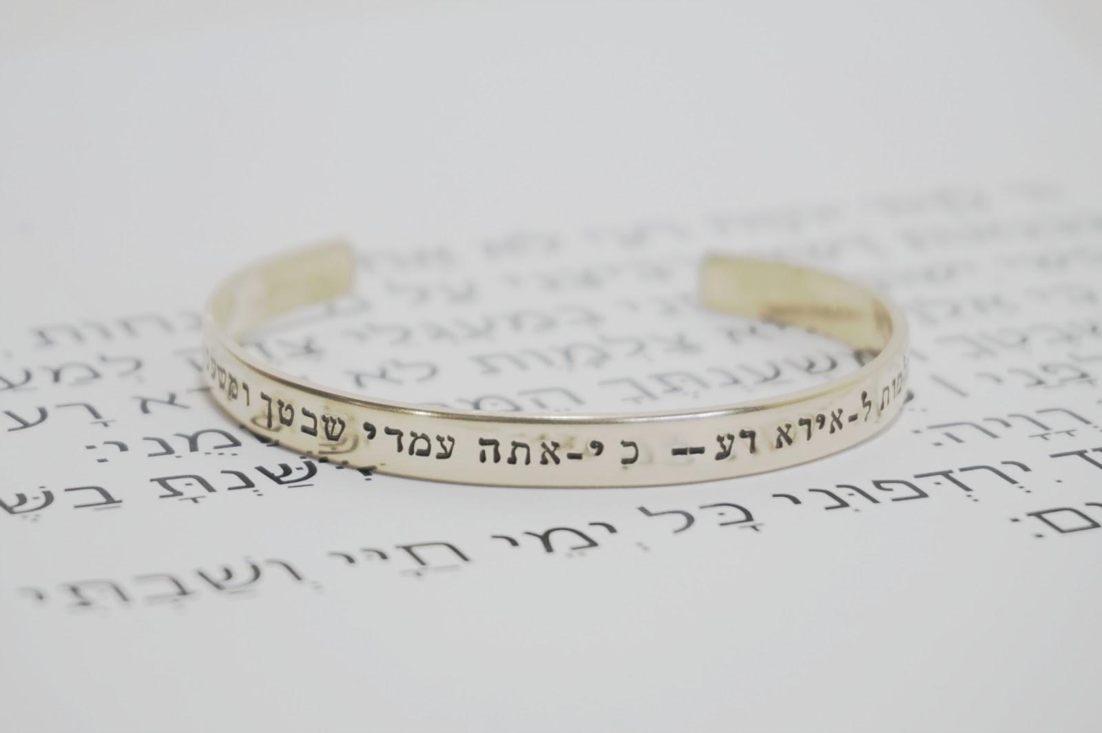 Homeschooler Cafe': FREE Learn Hebrew Workbooks and