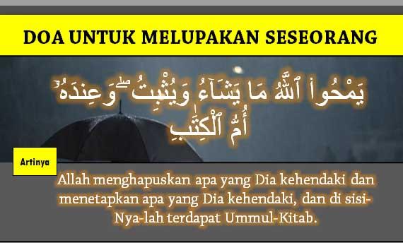 Doa Untuk Melupakan Seseorang