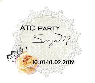 Новое задание: ATC-Party!