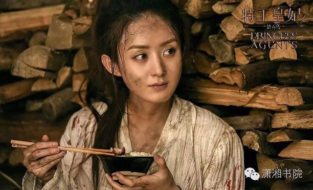 Zanilia Zhao Li Ying in 2017 Chinese time-travel drama Princess Agents