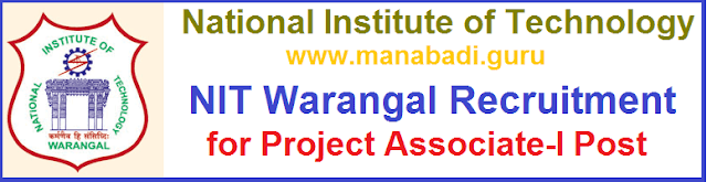 latest jobs, NIT Warangal, National Institute of Technology Notification, NIT Warangal Recruitment, Project Associate-I, Engineering Jobs
