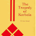 Tragedy of Karbala by Dr. Israr Ahmad