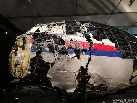На саміті ЄС повинні прийняти постанову із закликом до Росії визнати відповідальність за збитий MH17