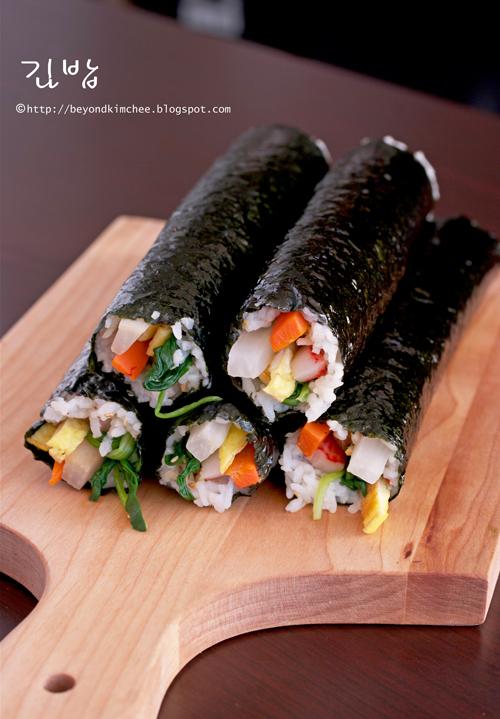 [Korean Recipes] Kimbap, Korean Seaweed Rice Rolls and