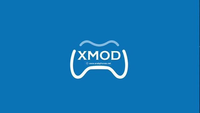 5- تطبيق x mod لتهكير الألعاب: