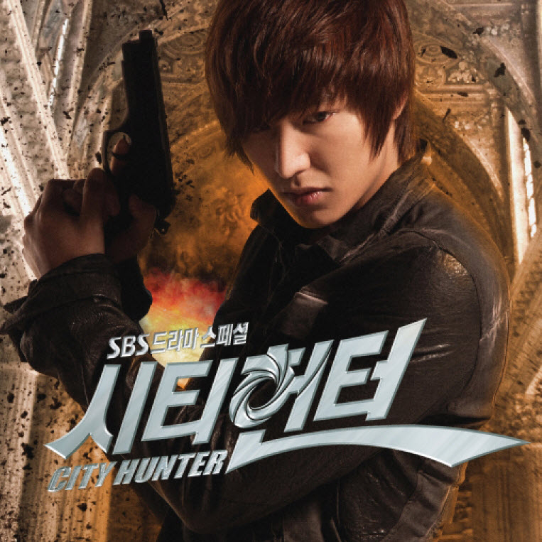 Various Artists – City Hunter OST Special