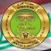 استمارة التقديم على العسكرية العسكرية لخريجي الكليات الدورة 81