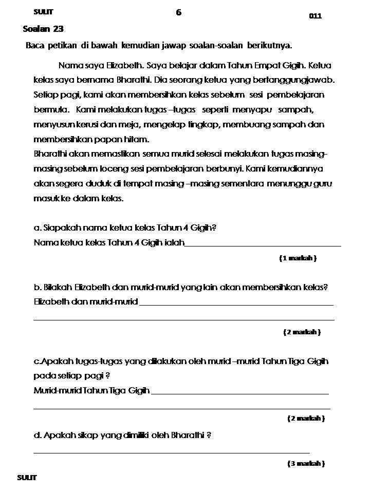 Bicara kehidupan: Soalan Pemahaman Bahasa Melayu Tahun 4.