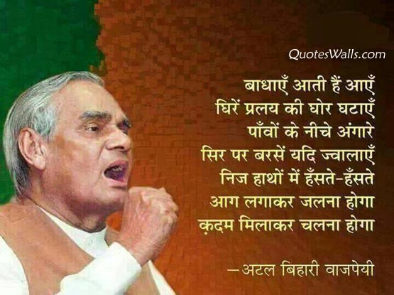 Pdf poem kumar vishwas