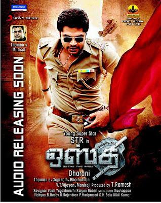 Seedan mp3 songs free download 2011 tamil movie.