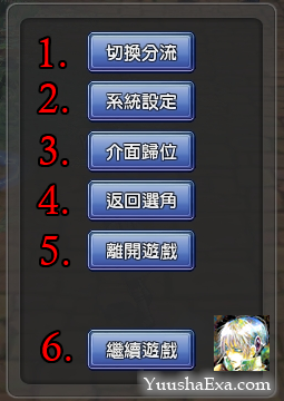 Astral Realm (星界神話) Translation