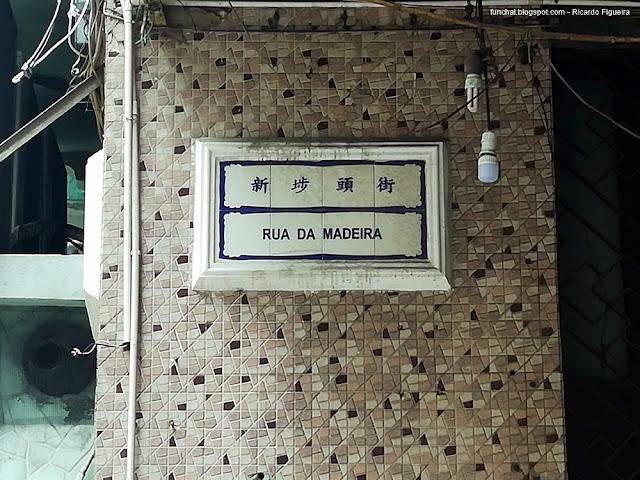 RUA DA MADEIRA - MACAU
