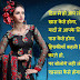 Romantic Shayari for girlfriend 2016