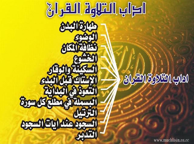 11 Adab Membaca Al Quran (Tilawah)
