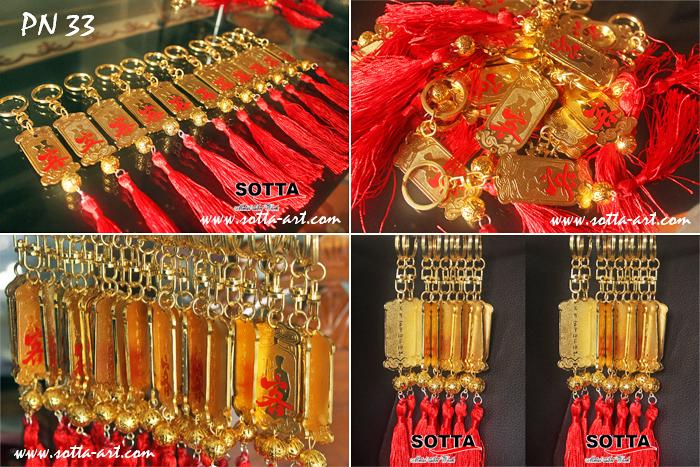 Gantungan Kunci,Hakka ako amoi,gantungan kuningan,gantungan jogja