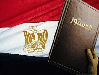 مسودة الدستور الجديد