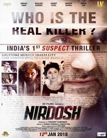 Nirdosh 2018 Full Movie Download And Watch Online