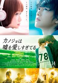 The Liar and His Lover 2013 Watch full movie(English Substitle)
