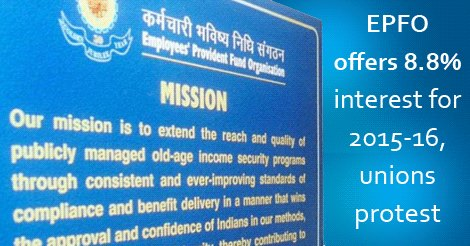 epfo-8.8-interest