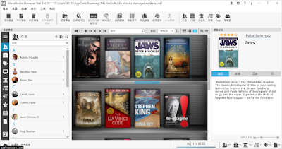 Alfa eBooks Manager
