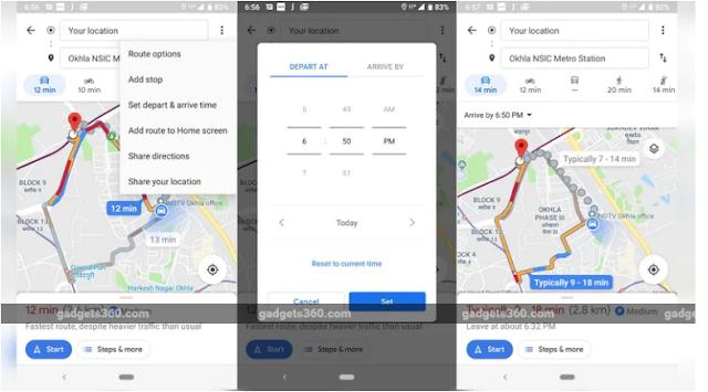 خرائط جوجل لأندرويد تحصل على المغادرة ، ميزة وقت الوصول لملاحة السيارات