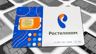 Ростелеком - новый федеральный MVNO оператор.