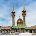 Иранский город Хамадан стал туристической столицей Азии 2018-2019