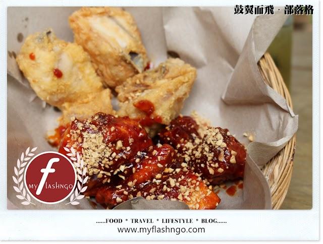 Penang Food Blog ► Hana Cafe ► 韩式炸鸡 & Bingsu