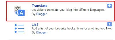 Blog-Par-Google-Translate-Widget-Kaise-Add-Kare