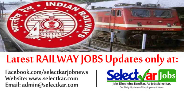 railway jobs news