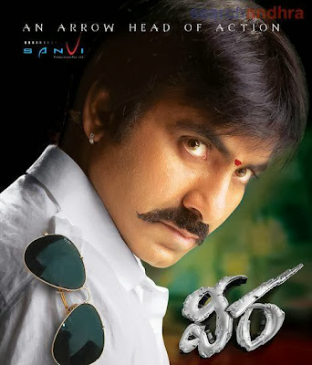 Poster Of Veera (2011) Full Movie Hindi Dubbed Free Download Watch Online At worldfree4u.com