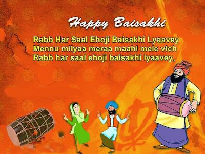 Baisakhi Punjabi Wishes