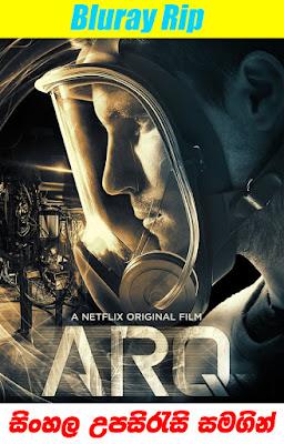 ARQ 2016 Sinhala Sub Movie