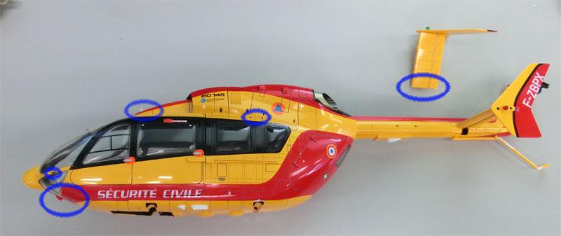 新しい空撮機 hirobo srb ec145 sc life before after