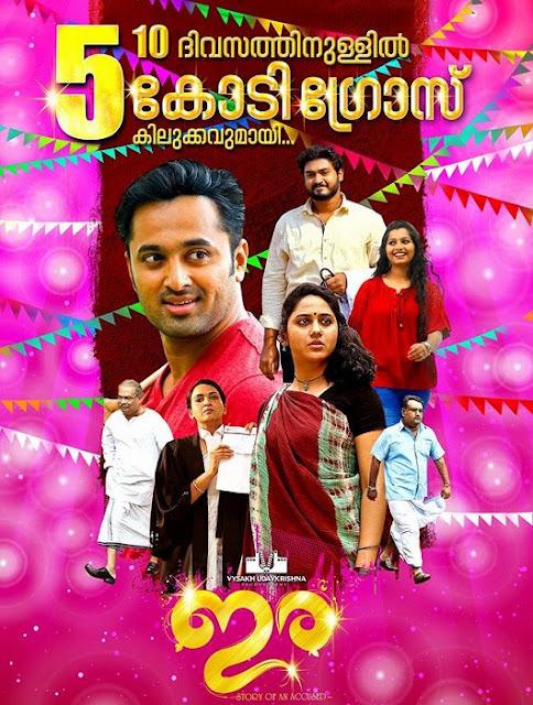 sokkali mainar full movie in tamil download