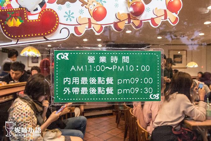 【東區美食】蘇阿姨比薩屋。打敗義式披薩的台灣之光