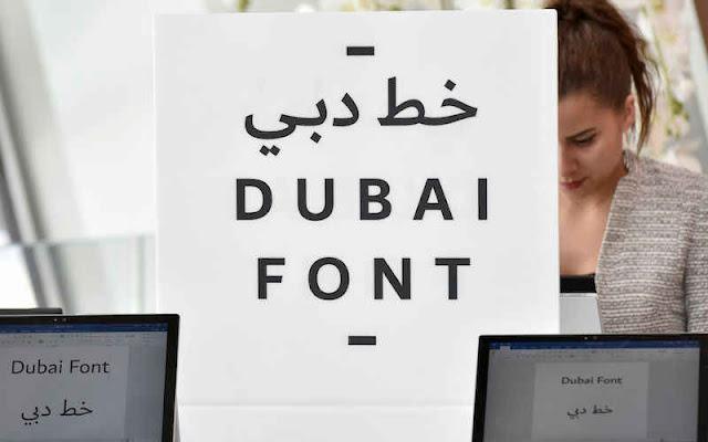Dubai Menjadi Kota Pertama yang Punya font tipografi sendiri