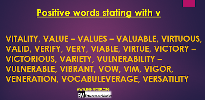 Positive words starting with v in hindi