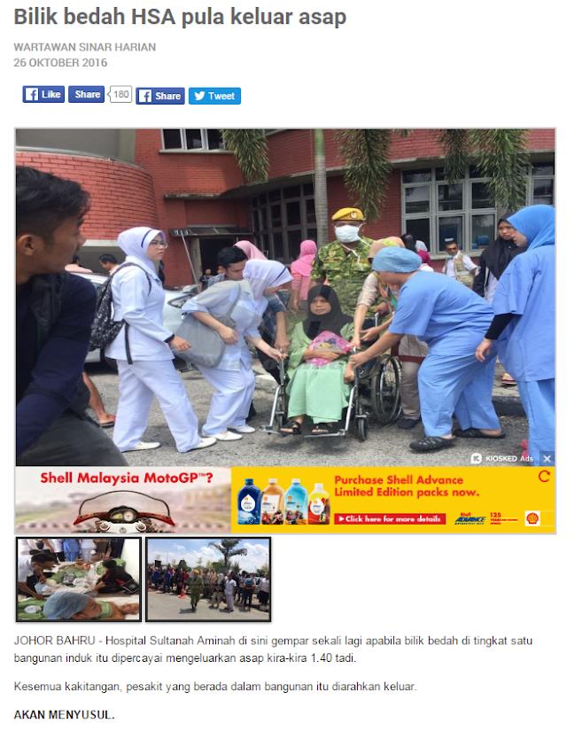 [TERKINI] HOSPITAL SULTANAH AMINAH TERBAKAR LAGI!!!