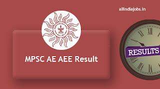MPSC AE AEE Result