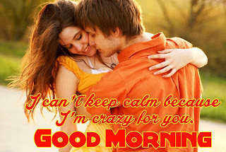 Good Morning Kiss & Hug Image for Couples, Girlfriend, boyfriend, husband, wife