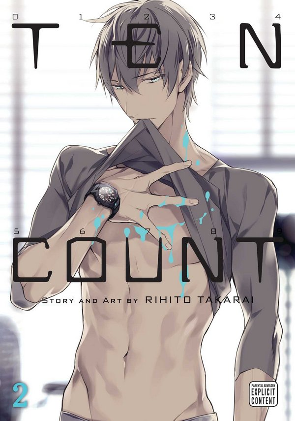 Ten Count Tadaomi Kurose Artbook Album of Painting Collection Painting Pictures