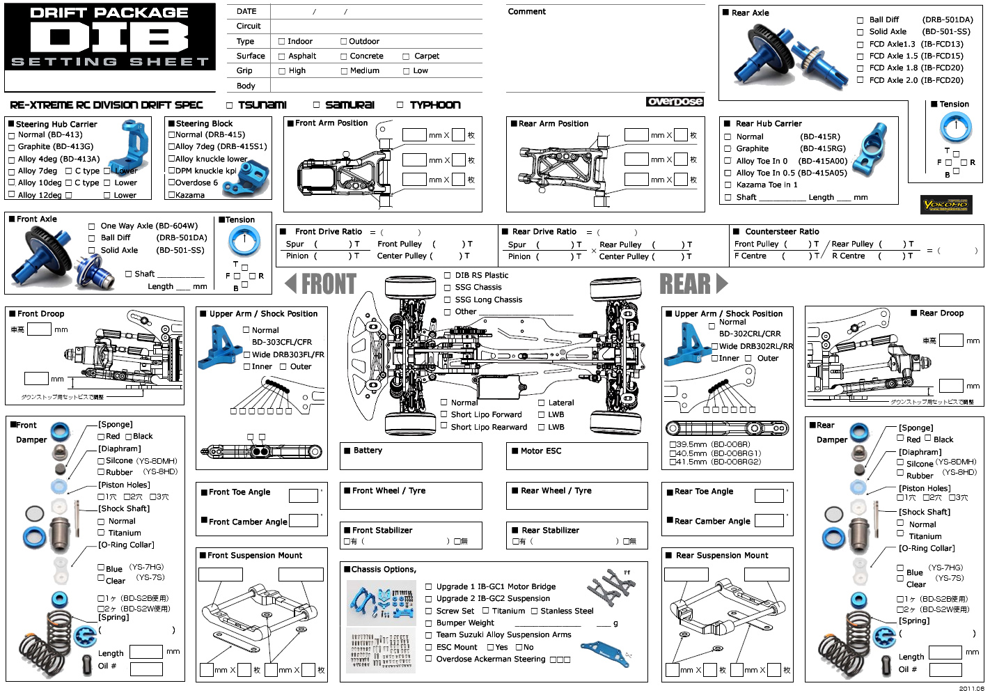Jada Rc Car Wiring Diagram