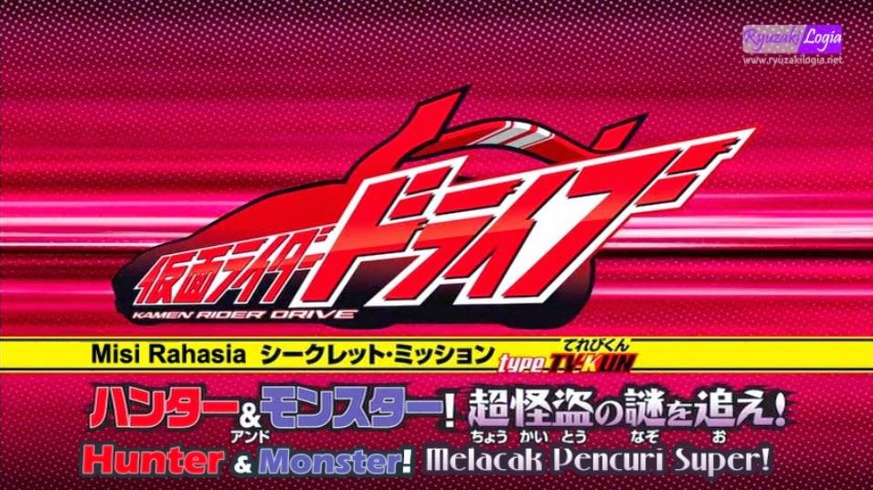 [Special] Kamen Rider Drive - Type TV-kun Subtitle Indonesia