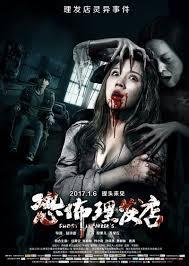 Bóng Ma Kinh Hoàng - Ghost in Barbers (2017)